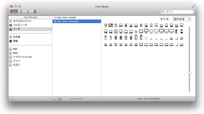 Mac-Font-Hero2