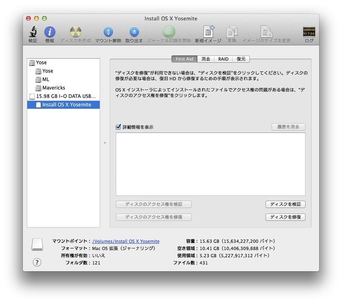 Install-OS-X-Yosemite-USB