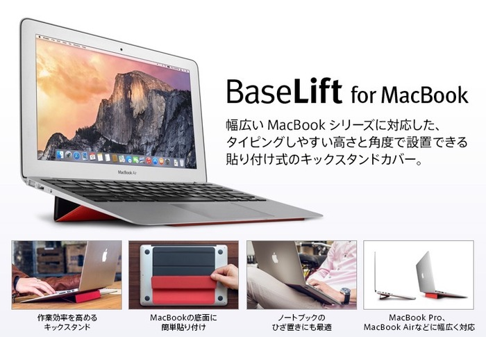 TwelveSouth-BaseLift-for-MacBook-by-Focal