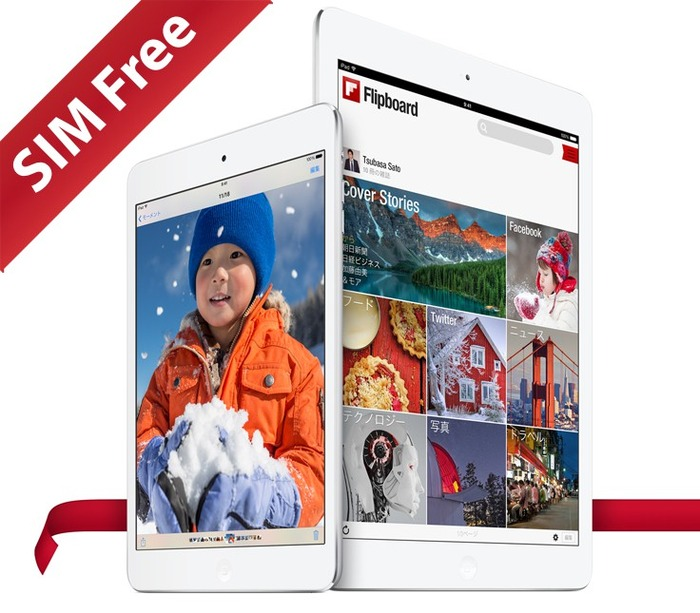 SIM-Free-iPad-Air-mini-Retina-Hero