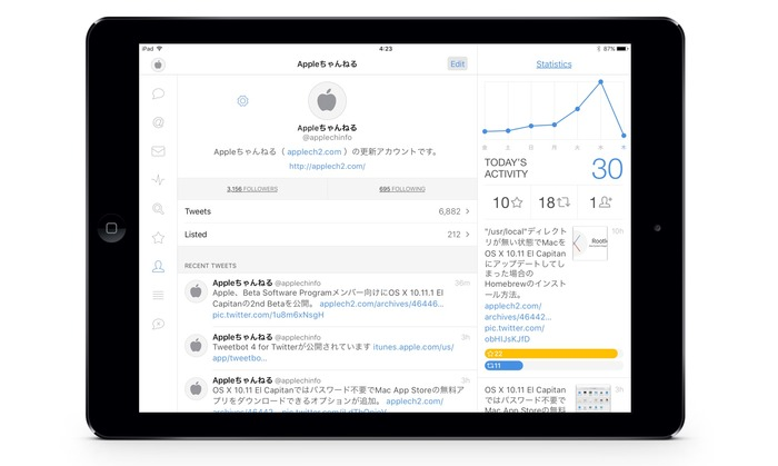 Tweetbot-for-iOS-on-iPad