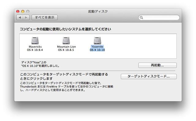 08-OS-X-Yosemite-Boot-Disk