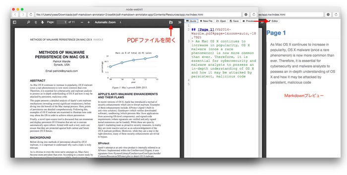 pdf-markdown-annotator-Feature