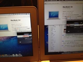img7-MacBookAirを持ってスタバで開封の儀