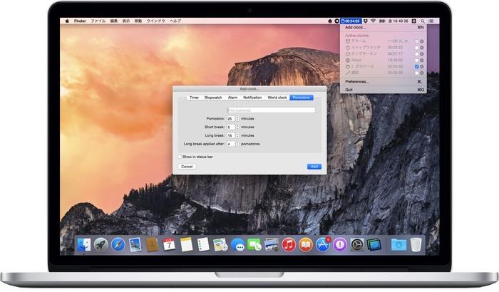 Mac-Timer-App-sClock-Hero