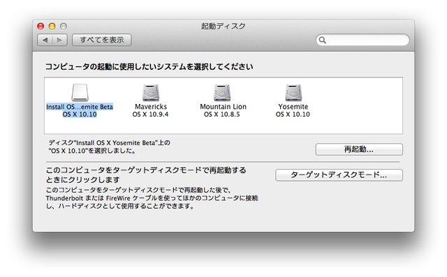 Yosemite-Install-Disk-Boot-Disk
