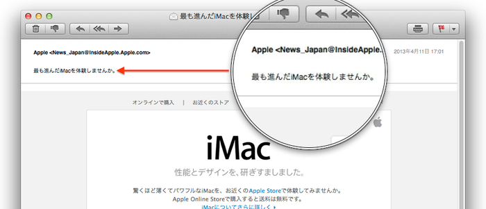 img1-imac-best-v3