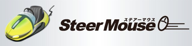 steer-mouse-img-1