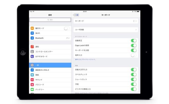 iPad-Keyboard-settings2