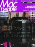 MacPeople_08
