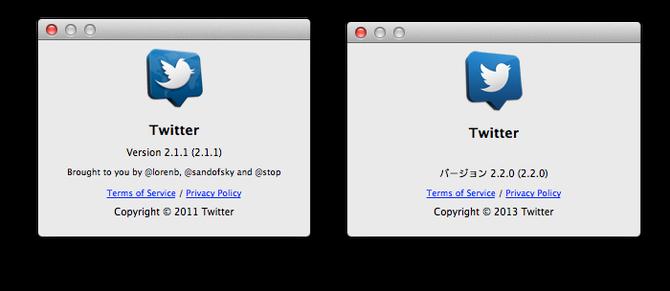 img4-twitter-icon