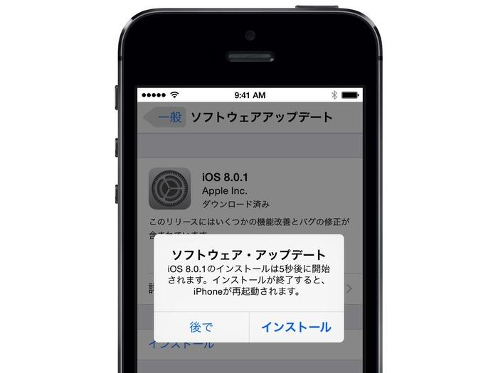 iOS-8-0-1-Update