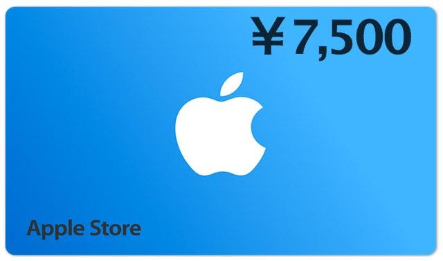 AppleStoreギフトカード-Hero2