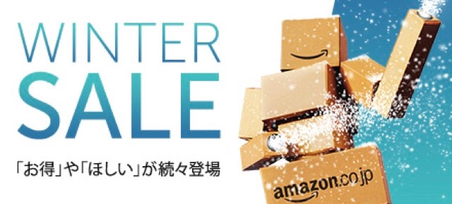 Amazon-Winter-SALE-Hero