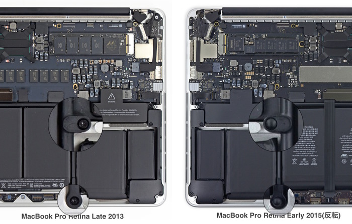 MacBook-Pro-Retina-Late2013-Early2015-screw