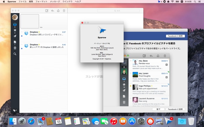 SparrowLIte-for-Mac-Last