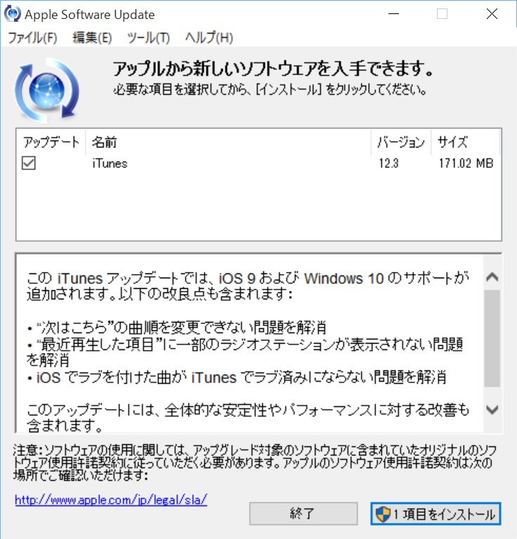 iTunes123-for-Windows-Hero
