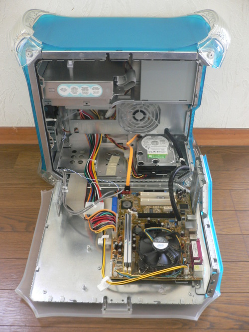 img5-MacPro-G5-Case