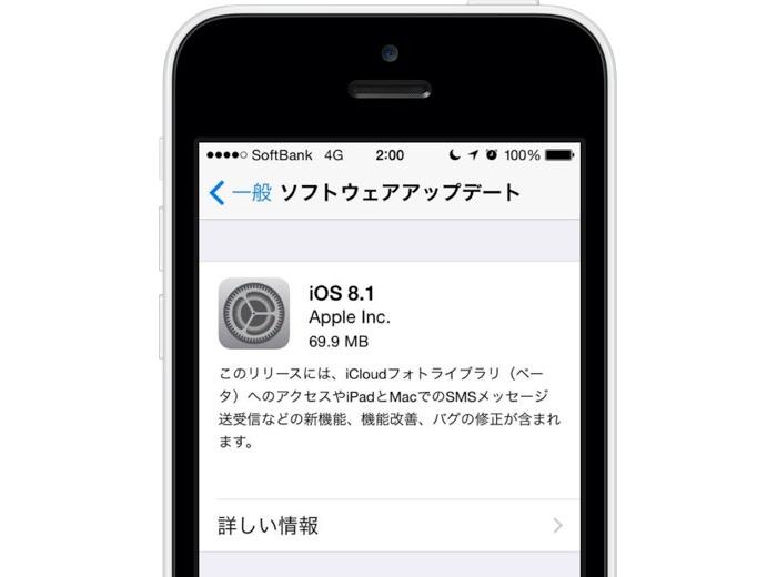 iOS81-Update
