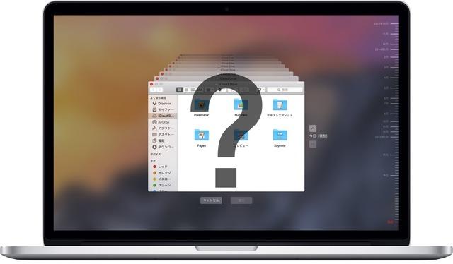 OS-X-10-10-2-TimeMachine2