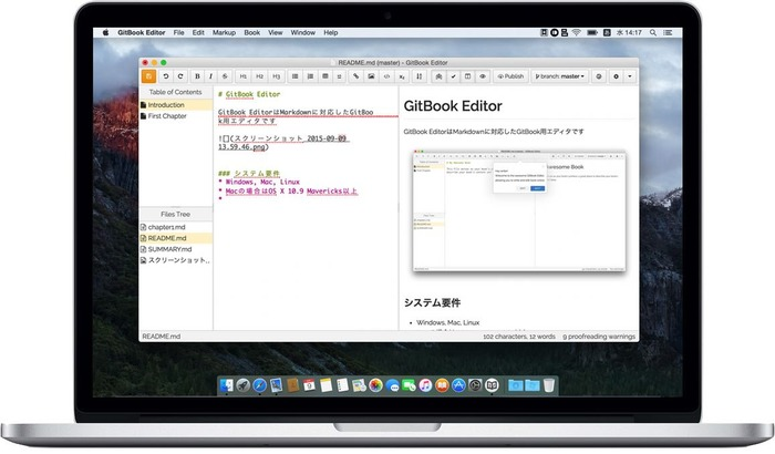 GitBook-Editor-for-Mac