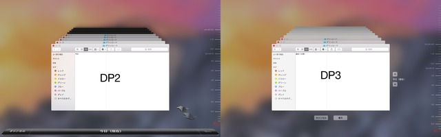 OS-X-Yosemite-Developer-Preview-3-TimeMachine