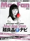 MacFan_07