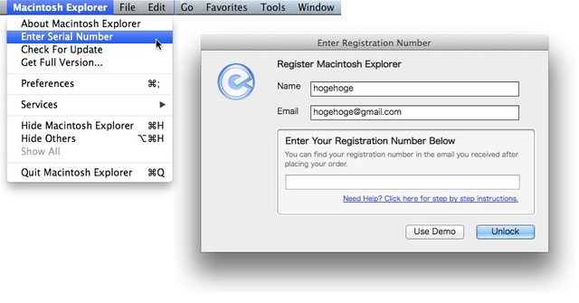 Register Macintosh Explorer