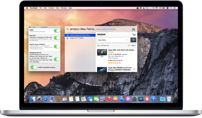 OS-X-Yosemite-Spotlight-Plugin-System-Flashlight