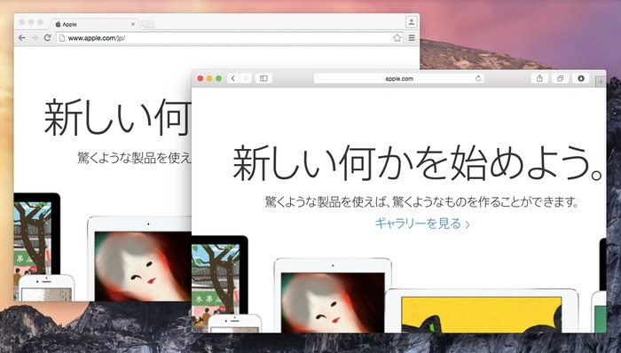 Google-Chrome-Apple-Safari-Zoom