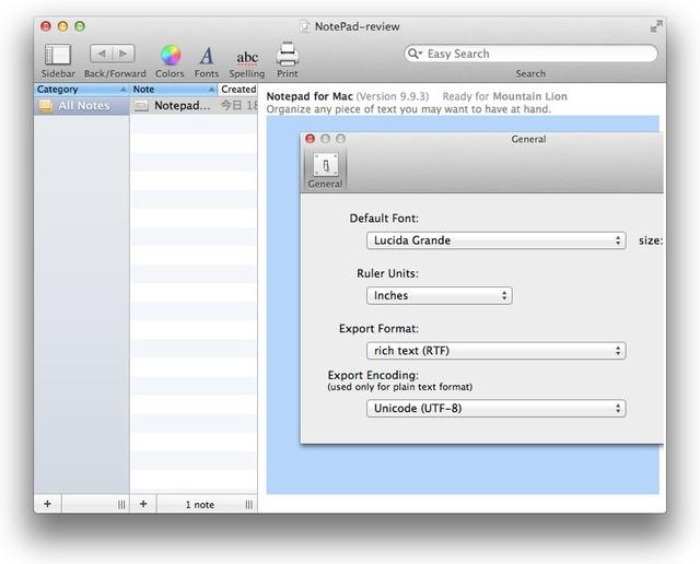 多機能テキストエディタApimac Notepad