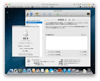 OS-X-10-8-5-Mountain-Lion-SS