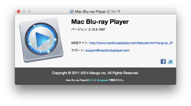 Mac-Blu-ray-Player-Info-Hero