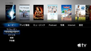 Apple-TV-1st-Gen-no-issue
