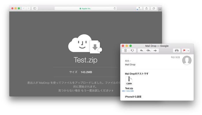 Mail-Drop-Mail-App