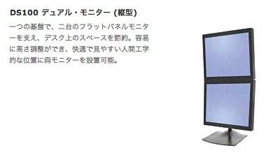 DS100-Hero