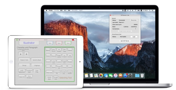 Custome-Control-Pad-and-Mac