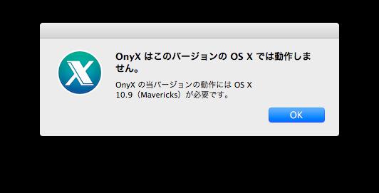 OnyX-v2-8
