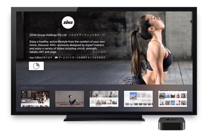 Zova-for-Apple-TV-Hero
