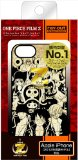 レイ・アウト Apple iPhone 5用 ワンピース・フィルムZ・キャラクター・シェルジャケット/フィルムZ戦闘服01RT-OZP5A/M1