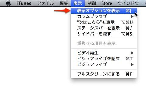 img1-iTunes1102-vs-3-v3