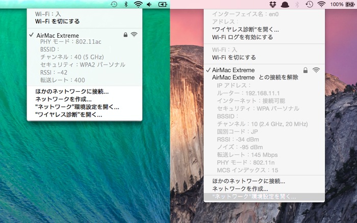 OS-X-Mavericks-and-Yosemite-Wi-Fi-menubar