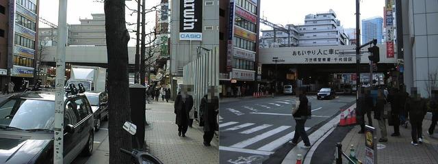 1998年2月まだニュー千代田ビルにNEC(現在は免税店)