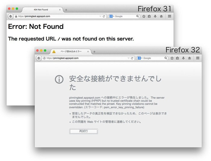 Firefox-31-and-32-Public-Key-Pinning