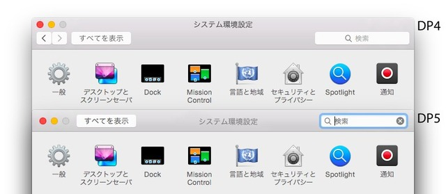 OS-X-Yosemite-Developer-Preview-5-System-Preference