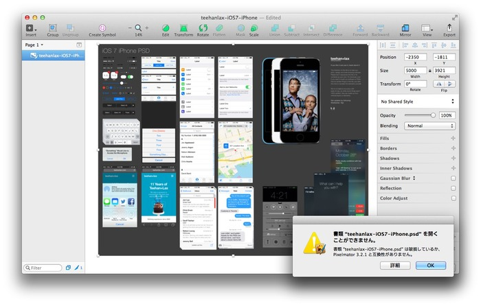 iOS7-GUI-Sketch-and-Pixelmator-PSD