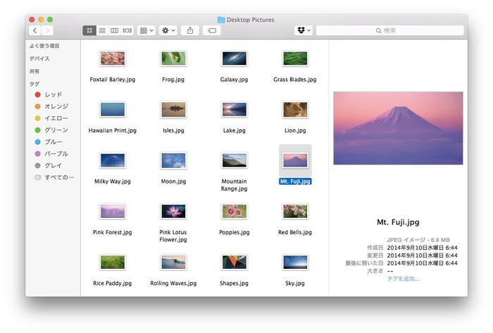 OS-X-Yosemite-Finder-プレビュー-Hero