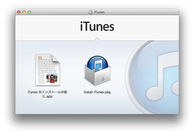 iTunes11-2-1-Hero-1