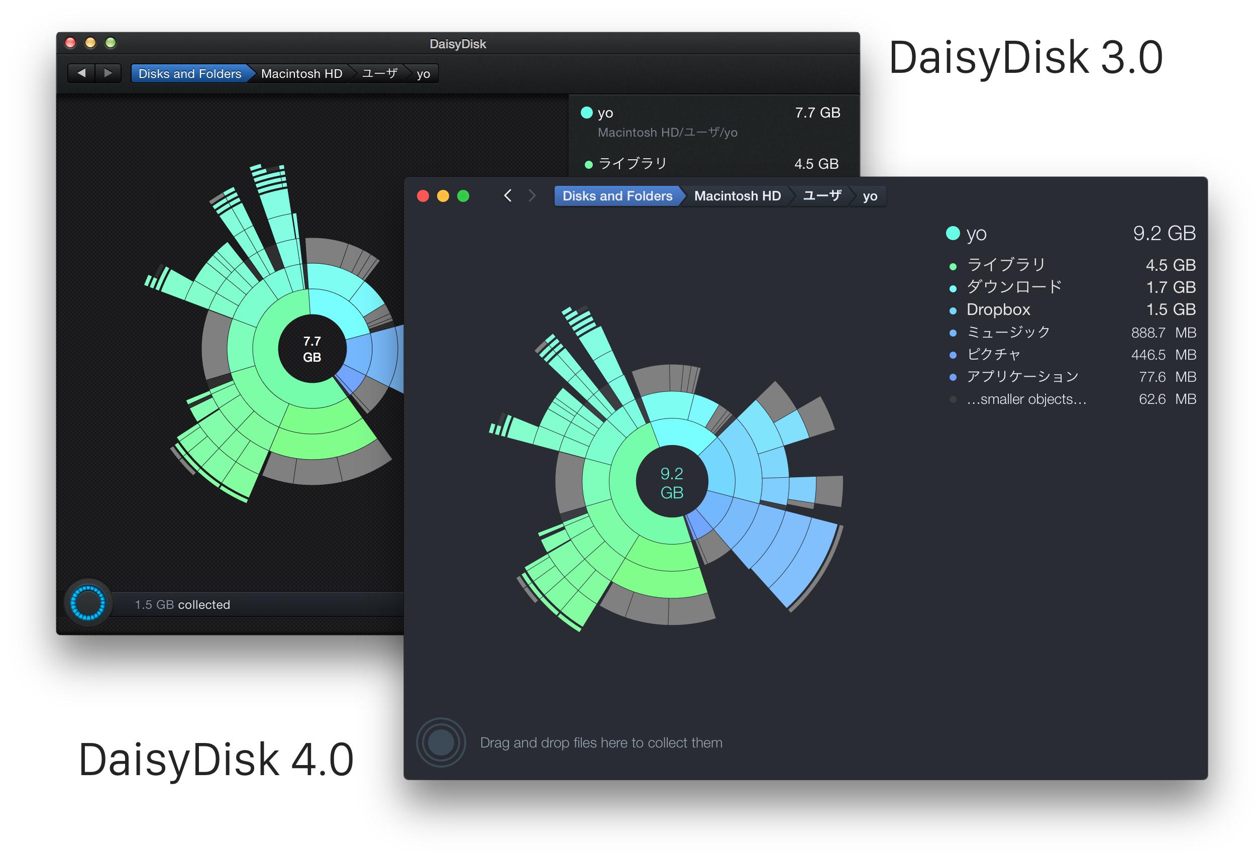 Macの定番ストレージユーティリティ「DisyDisk」がバージョン4 0に