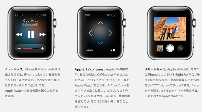 Apple-Watch-Music-Bluetooth-standalone